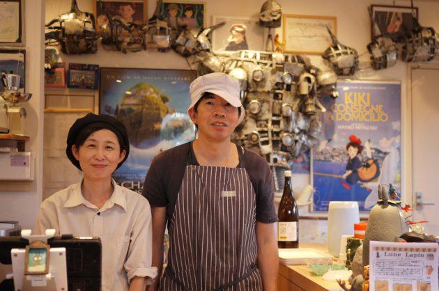 オーナーの有田さん夫妻