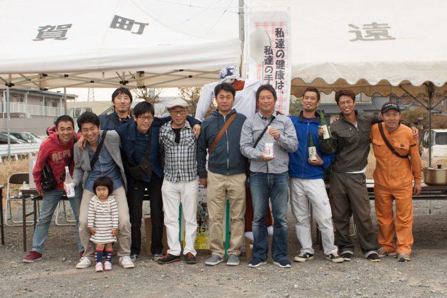 会員紹介 - 遠賀町青年部活性協議会