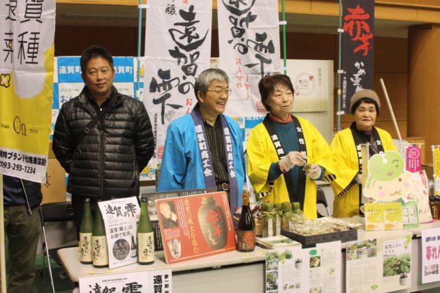 第51回遠賀・中間地区農業祭