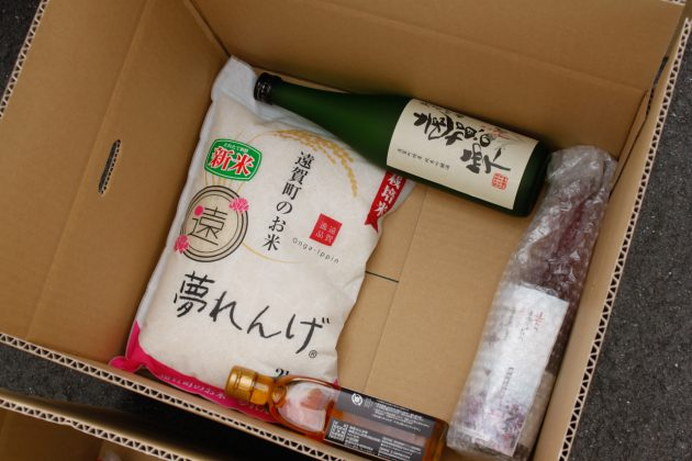 遠賀町の特産品